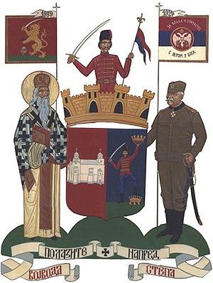 Vojvoda Stepa - Image: Vojvoda Stepa Grb