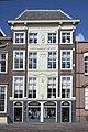 Voormalige Rooms Katholieke stichting Jeugdstad, Wijnstraat, Dordrecht (13766658535).jpg