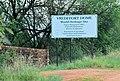 Vredefort Dome sign.jpg