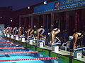 WDSC2007 Day2 W400IndividualMedley Start.jpg