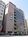 WINS Kobe-A 001.JPG