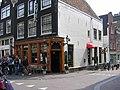 WLM - Minke Wagenaar - Hotel Ramenas 002.jpg