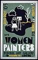 WPA women painters, Federal Art Gallery, 50 Beacon St., Boston LCCN98513191.jpg