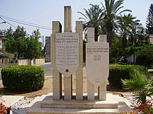 War Memorial in Neta'im, Israel.jpg