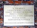 Warsaw Uniwersity Botanical Garden światynia opatrzności tablica.jpg