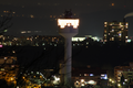 Wasserturm Tamm 13122014 2.png
