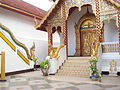 Wat Phra That Doi Suthep1.JPG