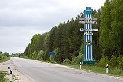 Welcome sign at the Sokolsky District border