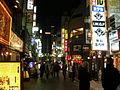 Western Ikebukuro - panoramio.jpg