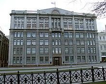 Wiki Staraya Square 4 de Vladimir Sherwood Jr.jpg