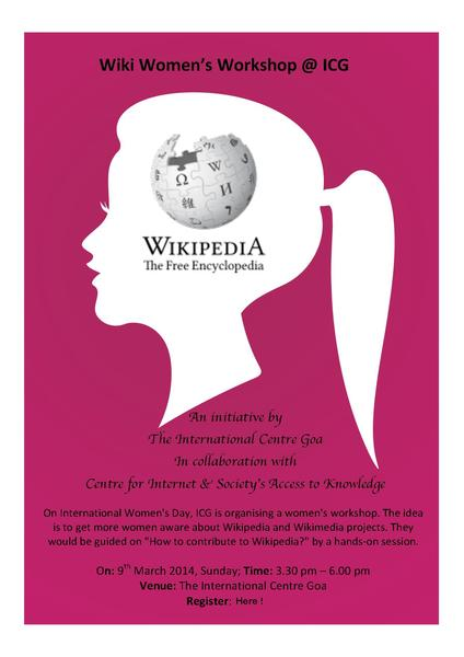File:Wiki Women's Workshop @ ICG.pdf