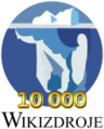 Wikisource-logo-cs-10k.png