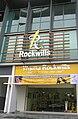 Wisma Rockwills Penang.jpg