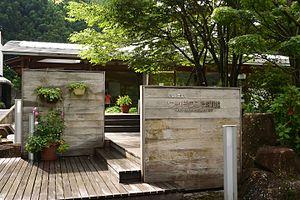 Wood one museum of art.jpg