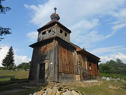 Wooden church Smigovec.jpg