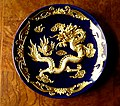 Xiamen gold decorated lacquer plate.JPG