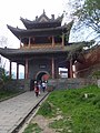 Xiantong Temple 顯通寺 - panoramio.jpg