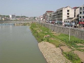 Xupu County - Image: Xu Pu