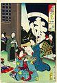 Yōshū Chikanobu Drapers.jpg