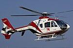 YSP EC135P2 JA02YP Maishima 20081018-001 (cropped).jpg