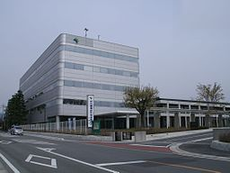 Yamanashi city-office.jpg