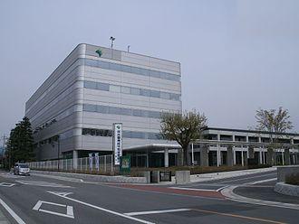 Yamanashi, Yamanashi - Yamanashi City Hall