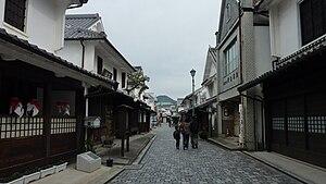 Yanai - Yanai City