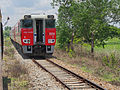 Yangon Circular Railway May 2014 (15073005275).jpg