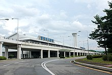 Yangyang International Airport 20130829.jpg