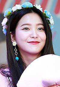 Yeri at a fansigning event on August 12, 2018.jpg