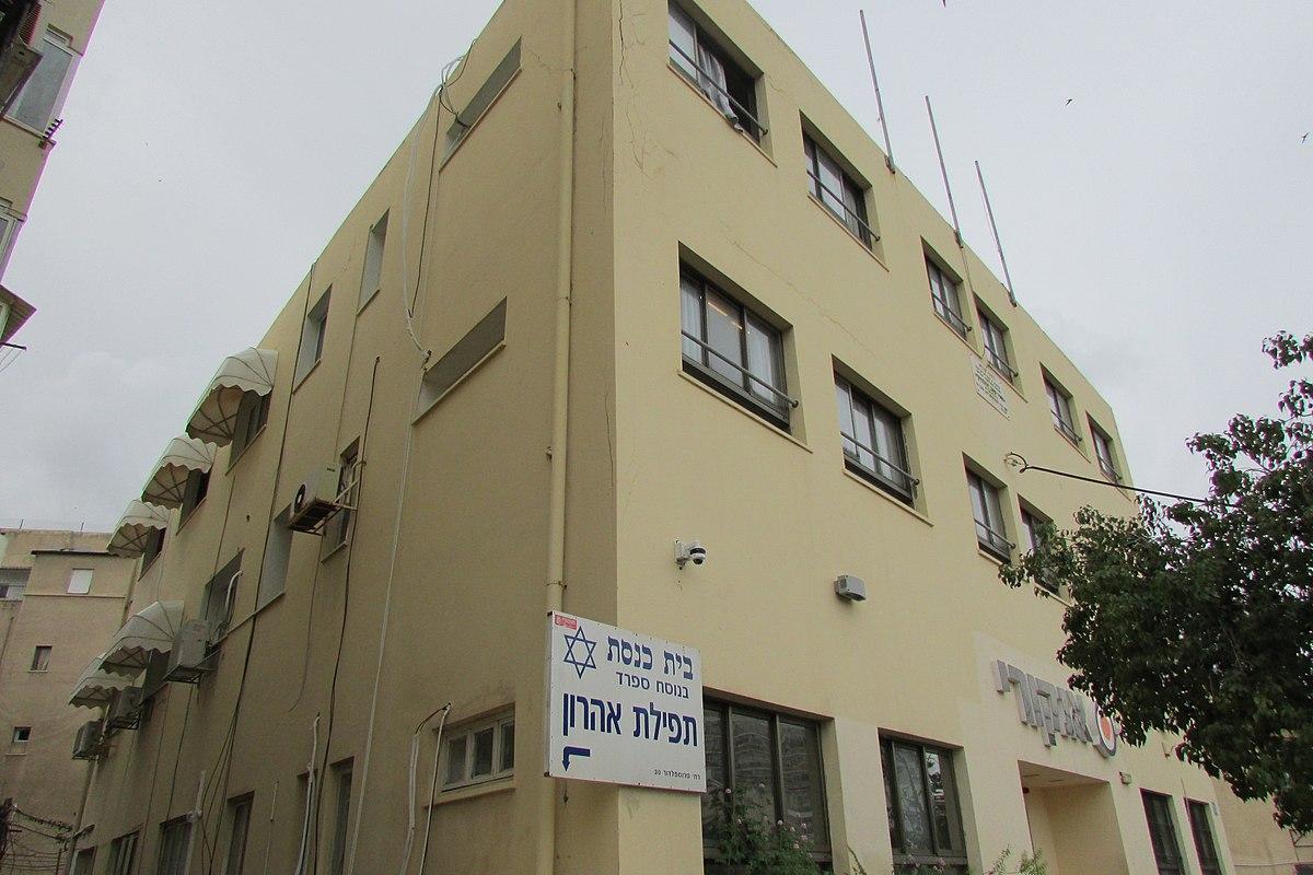 עמוד בית אקספו תל אביב - HD1200×800
