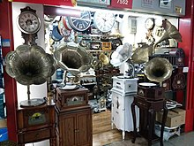 Yiwu international trade city district 1 gramophone store.jpg