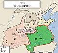 ZH-楚国地图260BCE.jpg