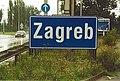 Zagreb (town sign).jpg