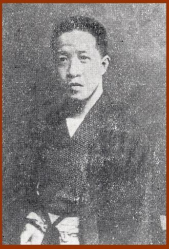 1912 Republic of China National Assembly election - Image: Zhang Binglin Vt & Kh 208