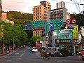 Zhengda Street and Zhinan Road intersection, Taipei 20130828.jpg