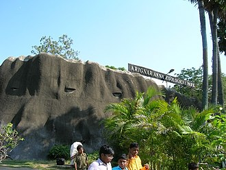Protected areas of Tamil Nadu - Arignar Anna Zoological Park