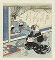 Zwarte wierook- Geisha bespeelt de shamisen-Rijksmuseum RP-P-1999-246.jpeg