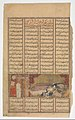 """Death of Bahram Chubina?"", Folio from a Shahnama (Book of Kings) MET DP215914.jpg"