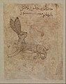 """Hare"", Folio from the Mantiq al-wahsh (Speech of the Wild Animal) of Ka'b al-Ahbar MET DP235885.jpg"