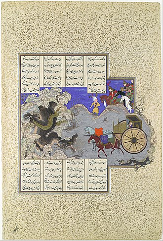 "Tahmasp I - Folio depicting ""Isfandiyar's Third Course: He Slays a Dragon"" from the Shah Tahmasp Shahnama, located at the Metropolitan Museum of Art."