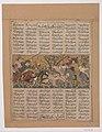 """Iskandar Kills the Habash Monster"", Folio from a Shahnama (Book of Kings) of Firdausi MET sf69-74-5a.jpg"