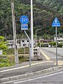 Ōta Iwaizumi, Iwaizumi-chō, Shimohei-gun, Iwate-ken 027-0501, Japan - panoramio (3).jpg