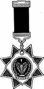 Şöhrət ordeni-1993.jpg