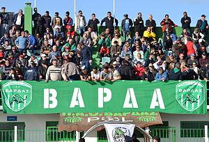 PAO Varda F.C. -  Η ΚΕΡΚΙΔΑ ΤΟΥ ΓΡΗΓΟΡΗΣ ΚΑΛΑΚΟΣ