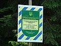 Інформаційно-охоронний знак Верхнє Озерище.JPG