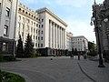 Адміністрація Президента України11.jpg