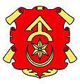 Баклай Заслав герб.JPG