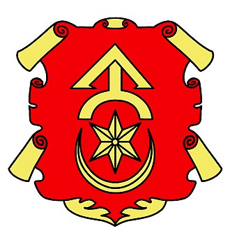 Ostrogski coat of arms - Image: Баклай Заслав герб