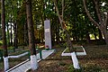 Братська могила жертв голокосту вул. Гагаріна, 1.JPG